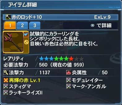 f:id:kazuma810:20160929010128p:plain