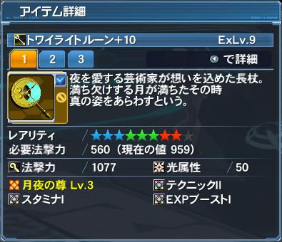 f:id:kazuma810:20160929010216p:plain