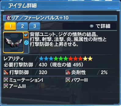 f:id:kazuma810:20160929010738p:plain