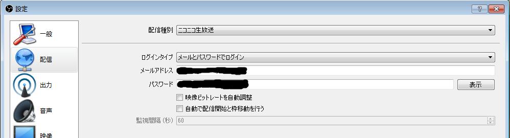 f:id:kazuma810:20170826121922p:plain