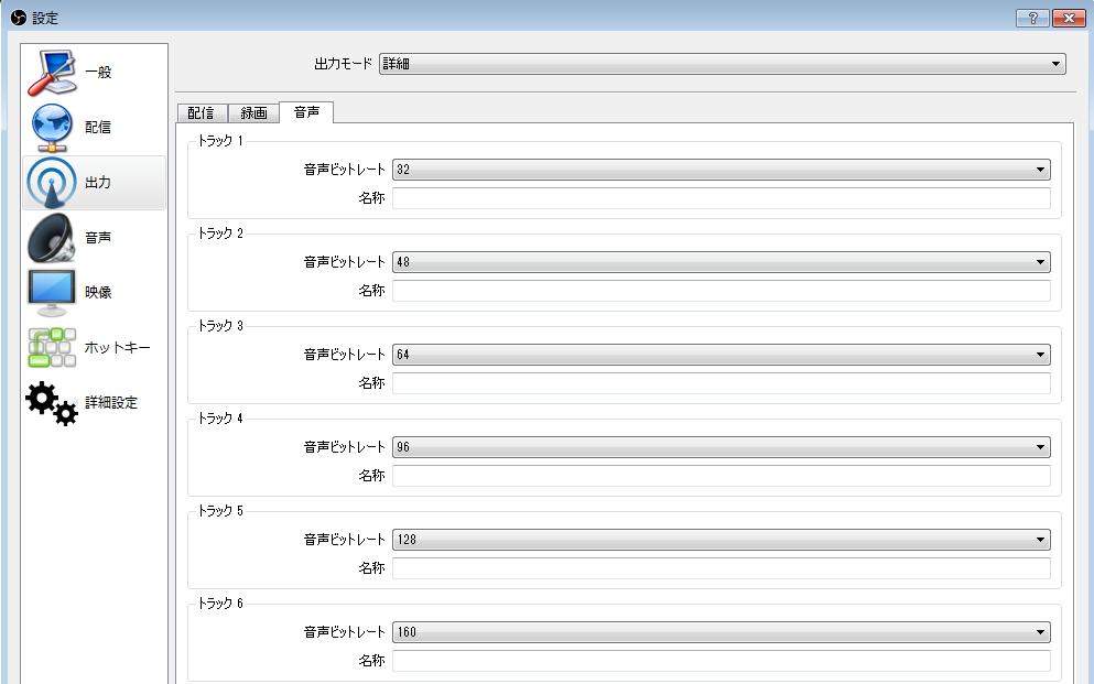 f:id:kazuma810:20170826123528p:plain