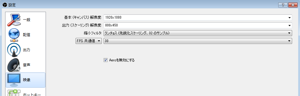 f:id:kazuma810:20170826124100p:plain
