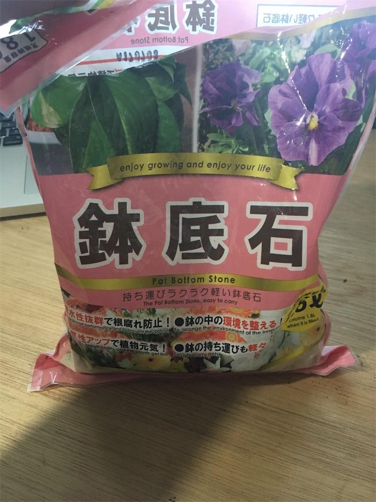 f:id:kazuma_0306:20180219235638j:image