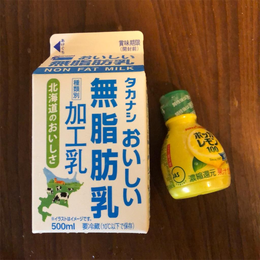 f:id:kazuma_0306:20190705161717j:image