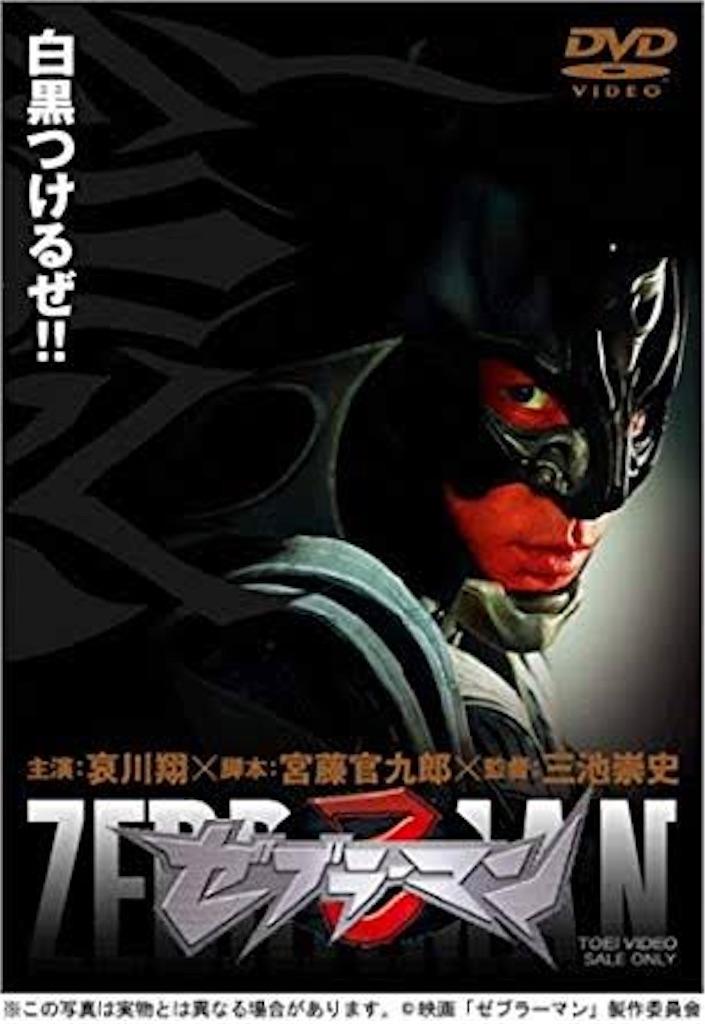 f:id:kazuma_kazama:20190902003329j:image