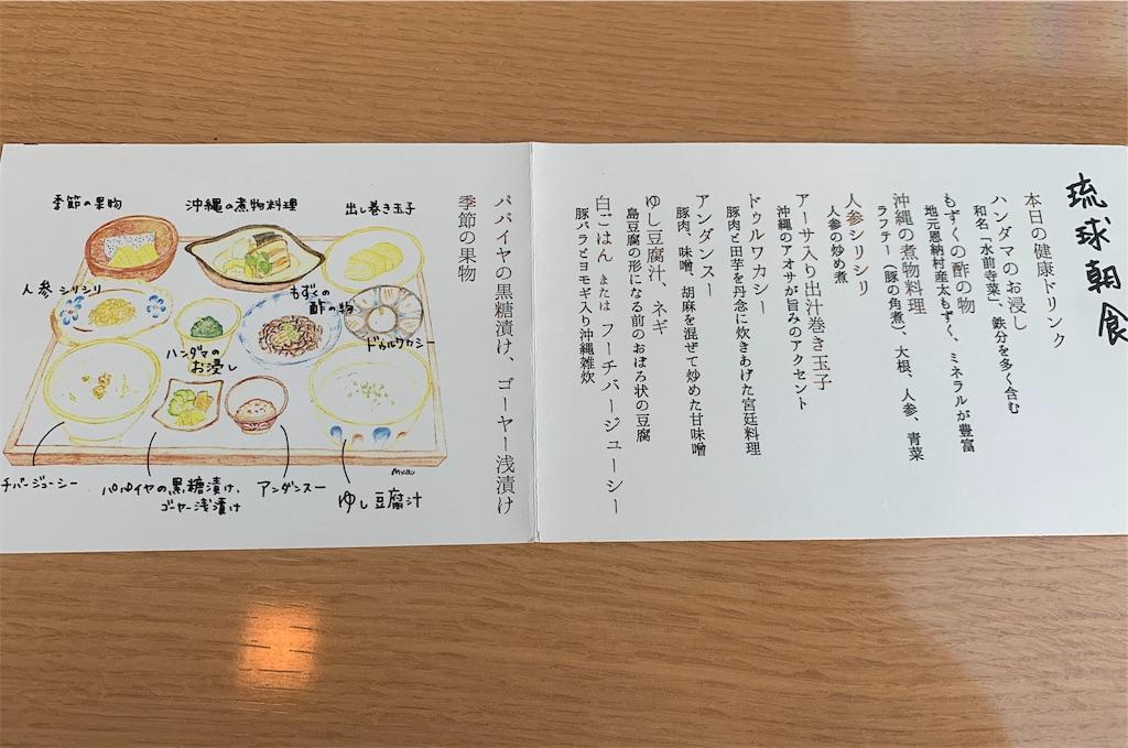 f:id:kazuma_kazama:20191108142124j:image