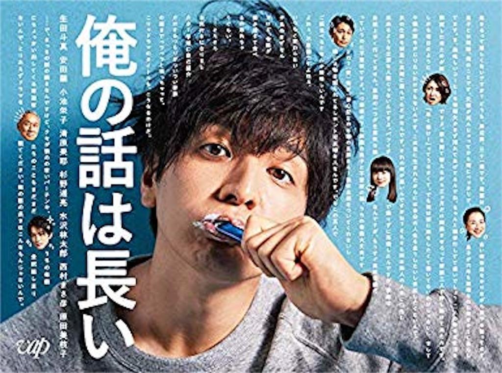f:id:kazuma_kazama:20191219223457j:image