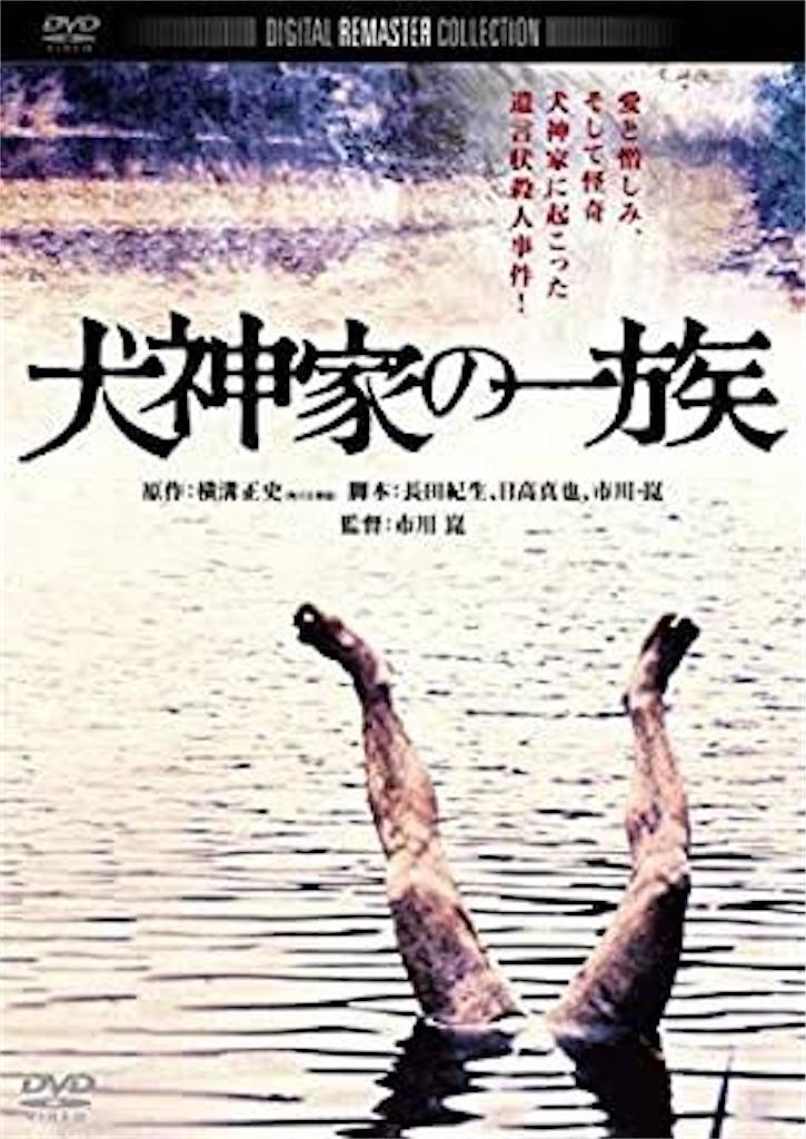 f:id:kazuma_kazama:20200530192926j:image