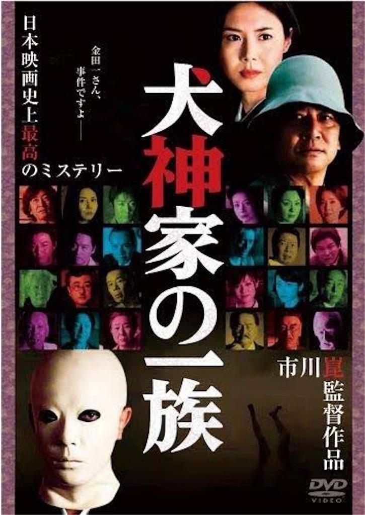 f:id:kazuma_kazama:20200530192950j:image