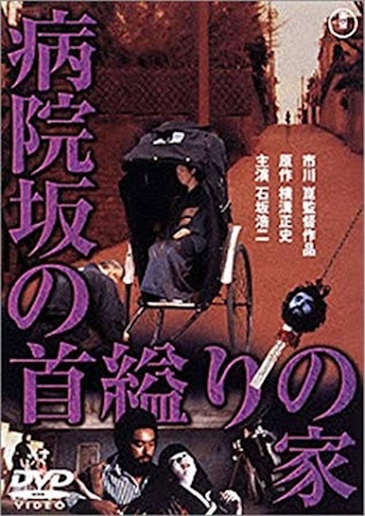 f:id:kazuma_kazama:20200530193112j:image