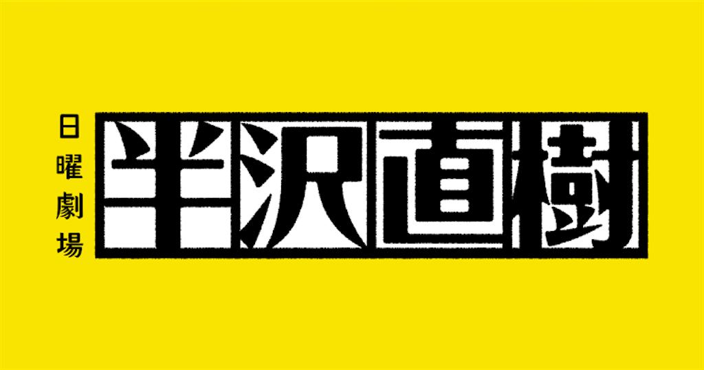 f:id:kazuma_kazama:20201005181929p:image
