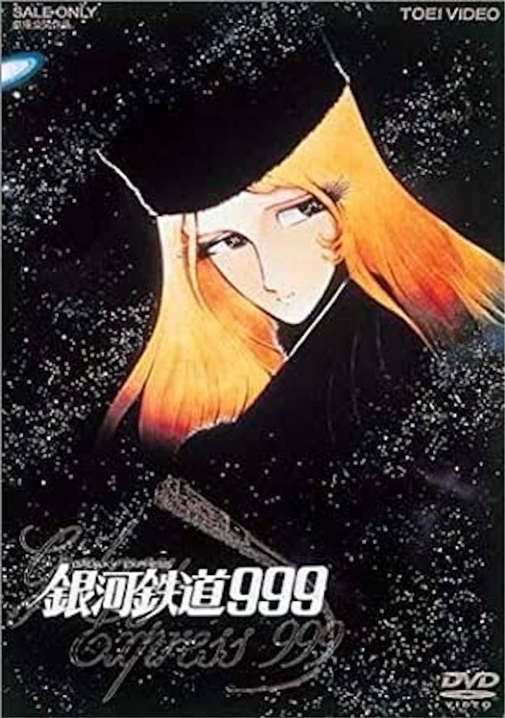 f:id:kazuma_kazama:20210108015219j:image