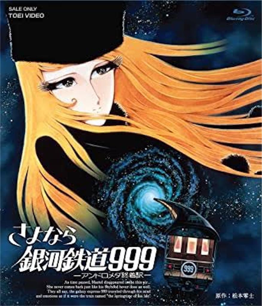 f:id:kazuma_kazama:20210109021809j:image