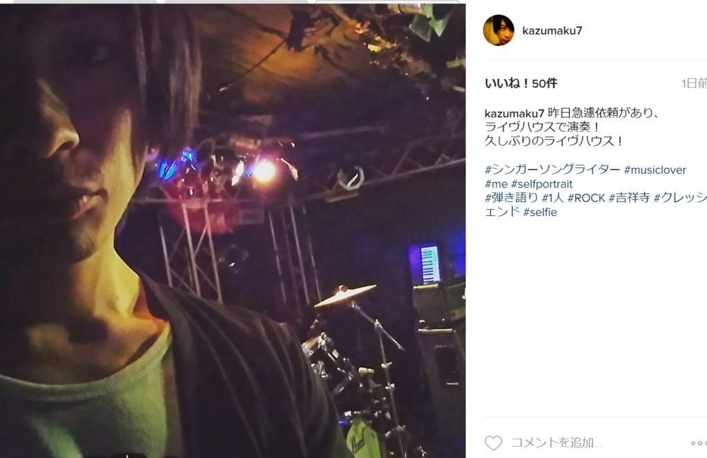 f:id:kazumaku7:20170312102214j:plain