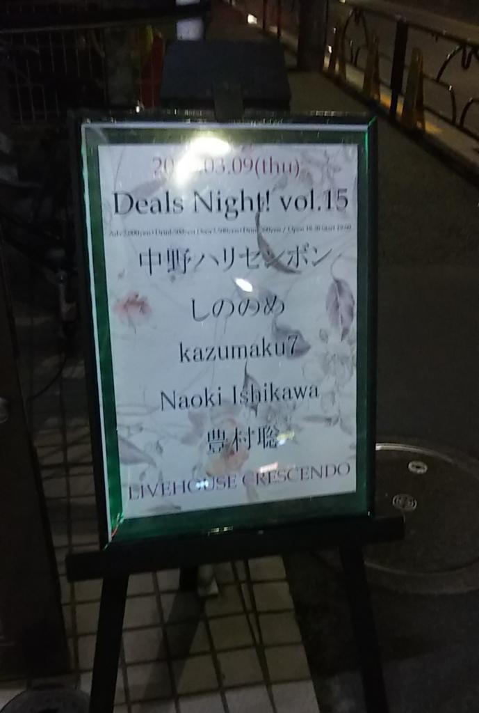 f:id:kazumaku7:20170312102352j:plain