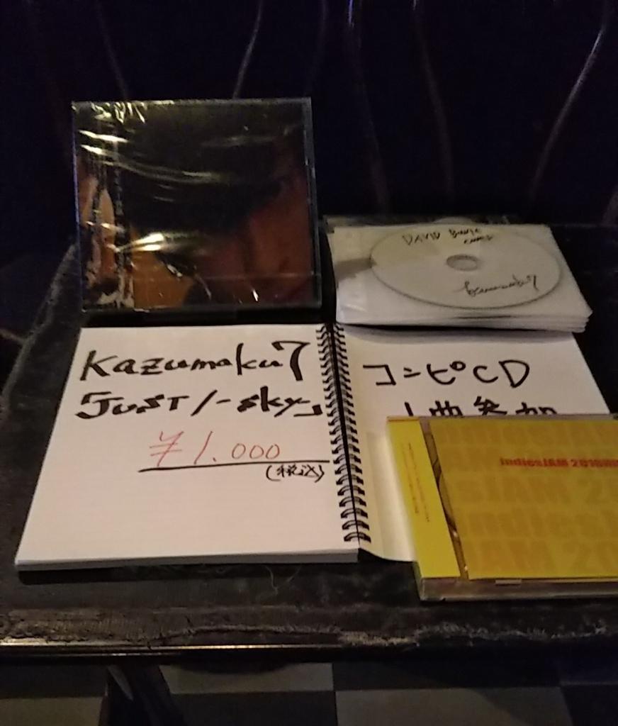f:id:kazumaku7:20170312102508j:plain