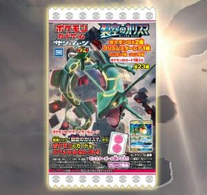 f:id:kazumapokeka:20180621013837j:image
