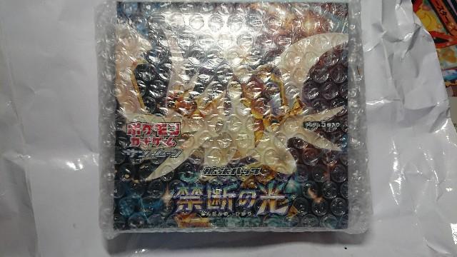f:id:kazumapokeka:20180621015521j:image