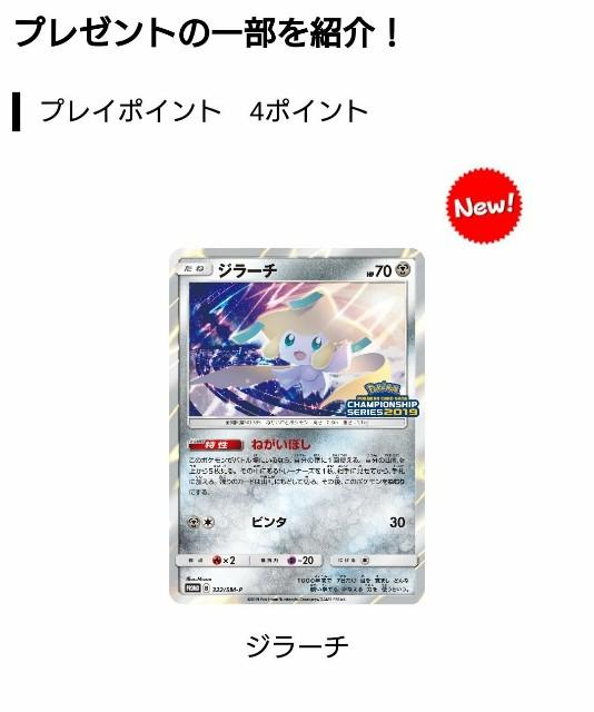 f:id:kazumapokeka:20190123182739j:image