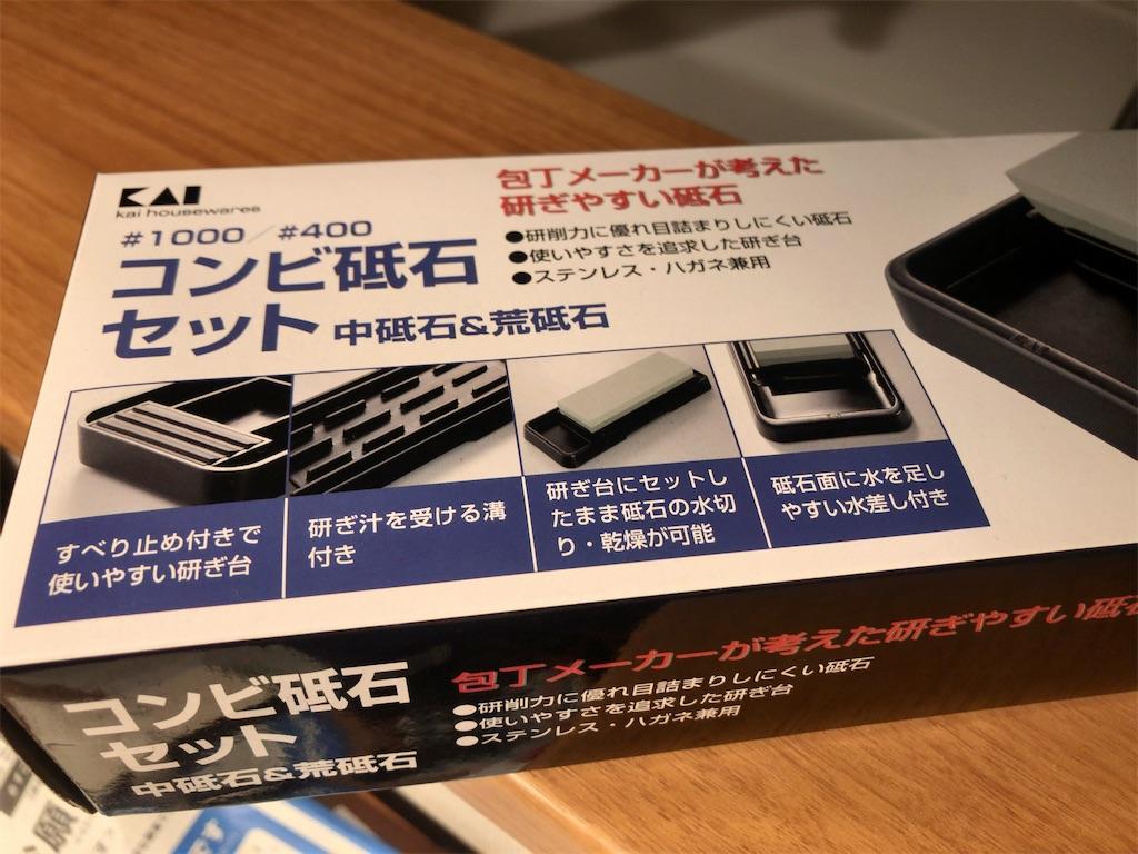 f:id:kazumasa161:20200928001229j:plain