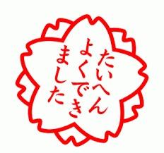f:id:kazumax78:20170419224909j:plain