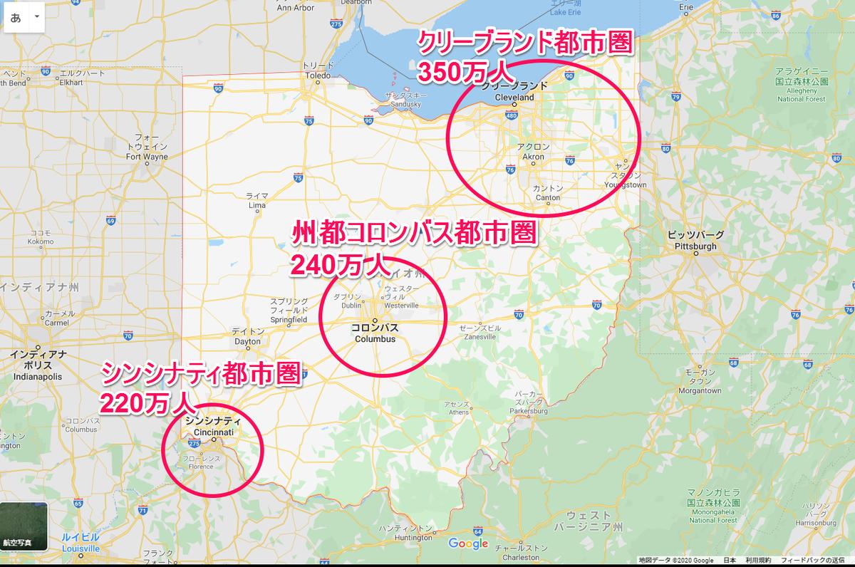f:id:kazumax78:20200804201024p:plain