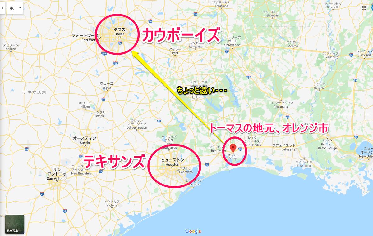 f:id:kazumax78:20200824091522p:plain