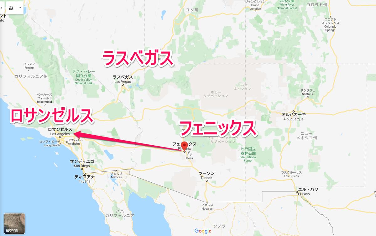 f:id:kazumax78:20200824160755p:plain