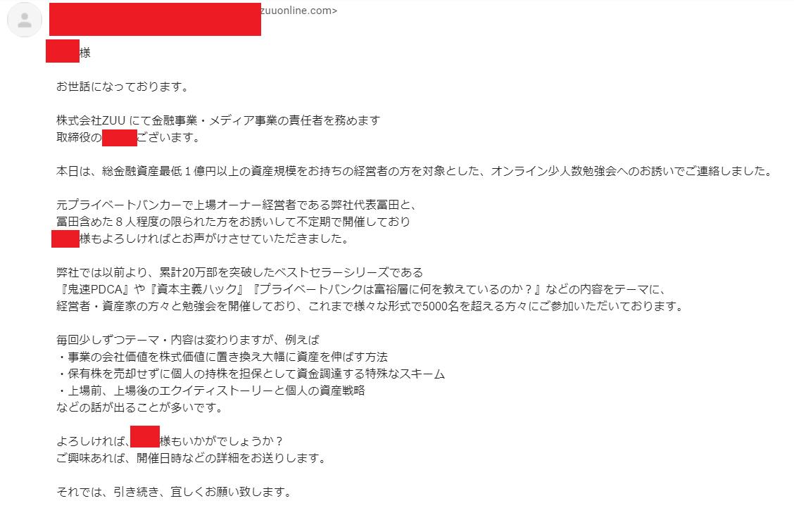 f:id:kazumaxinvest:20210125111452p:plain