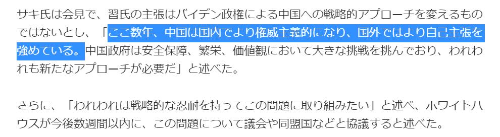 f:id:kazumaxinvest:20210126100006p:plain