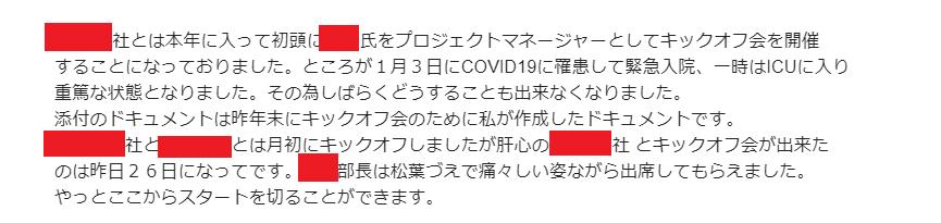 f:id:kazumaxinvest:20210128093538p:plain