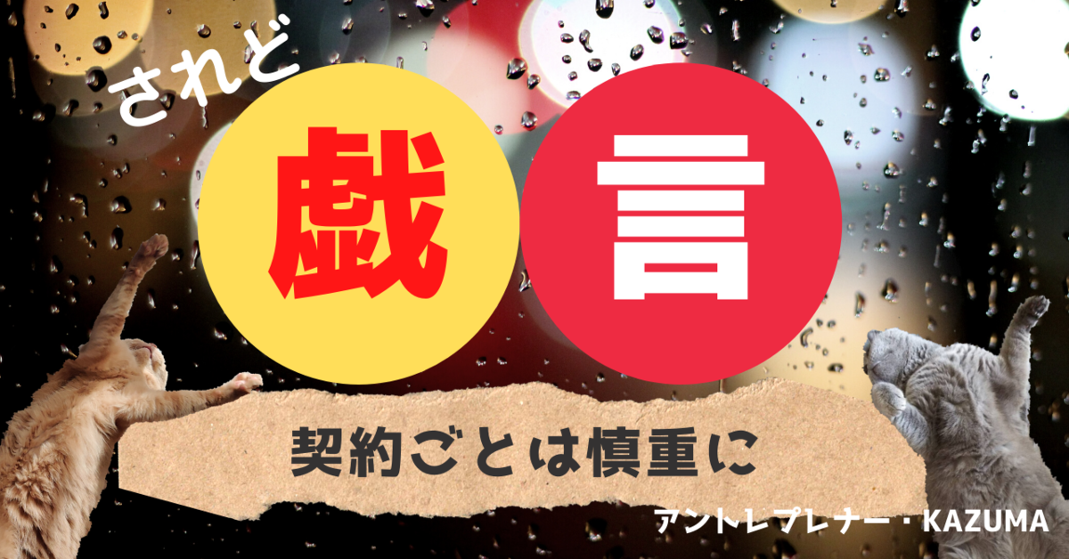 f:id:kazumaxinvest:20210129084932p:plain