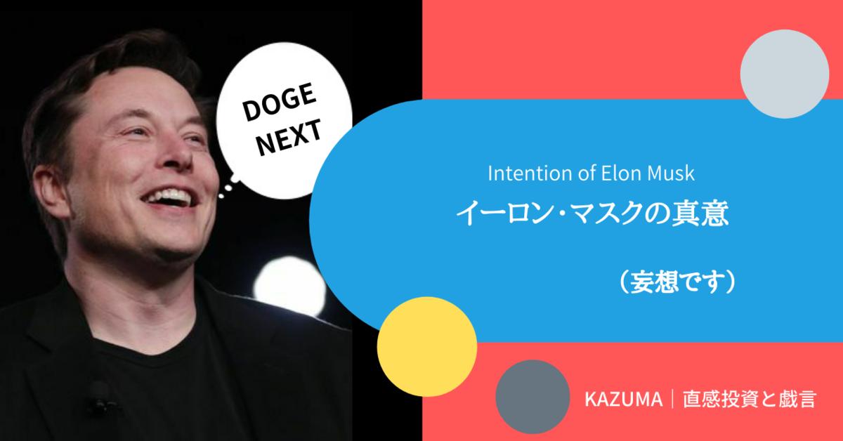 f:id:kazumaxinvest:20210209131229p:plain
