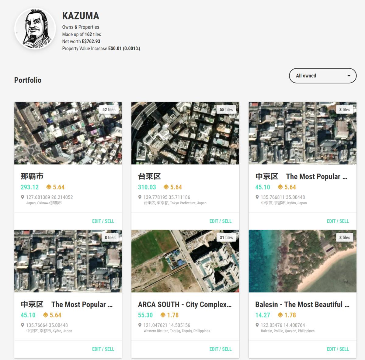 f:id:kazumaxinvest:20210215104312p:plain