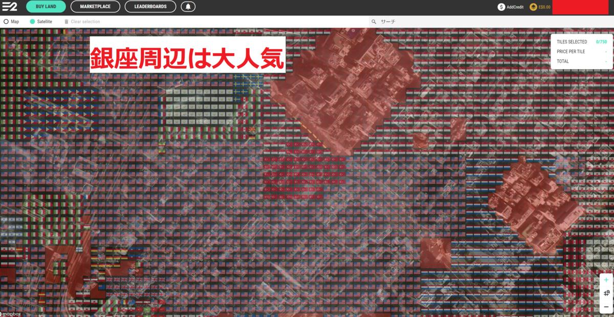 f:id:kazumaxinvest:20210215104633p:plain