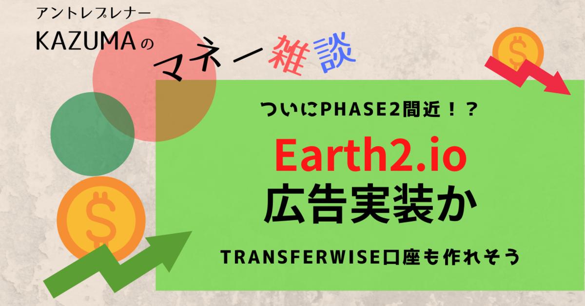 f:id:kazumaxinvest:20210225153728p:plain