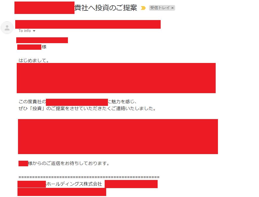 f:id:kazumaxinvest:20210407180843p:plain