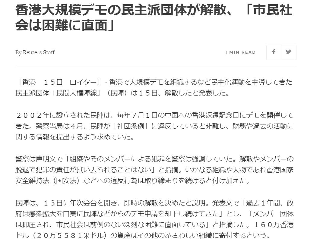 f:id:kazumaxinvest:20210817180822p:plain