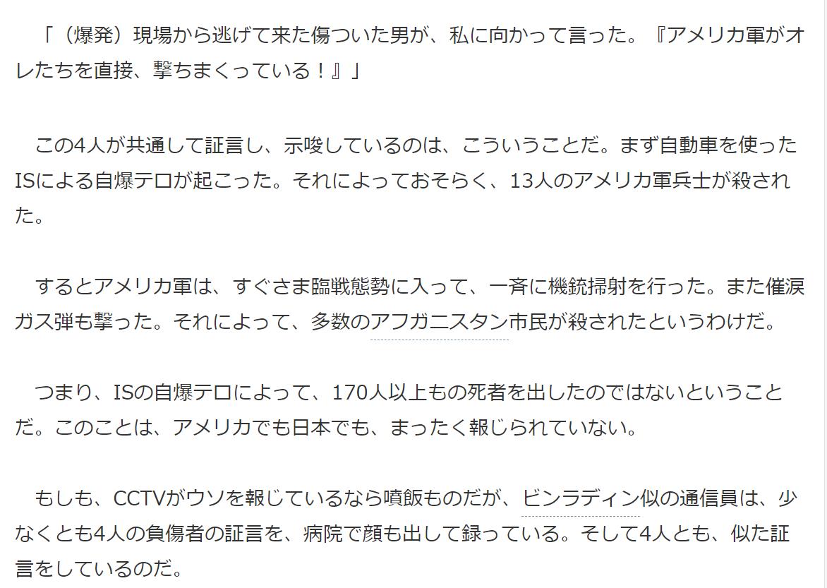 f:id:kazumaxinvest:20210920123833p:plain