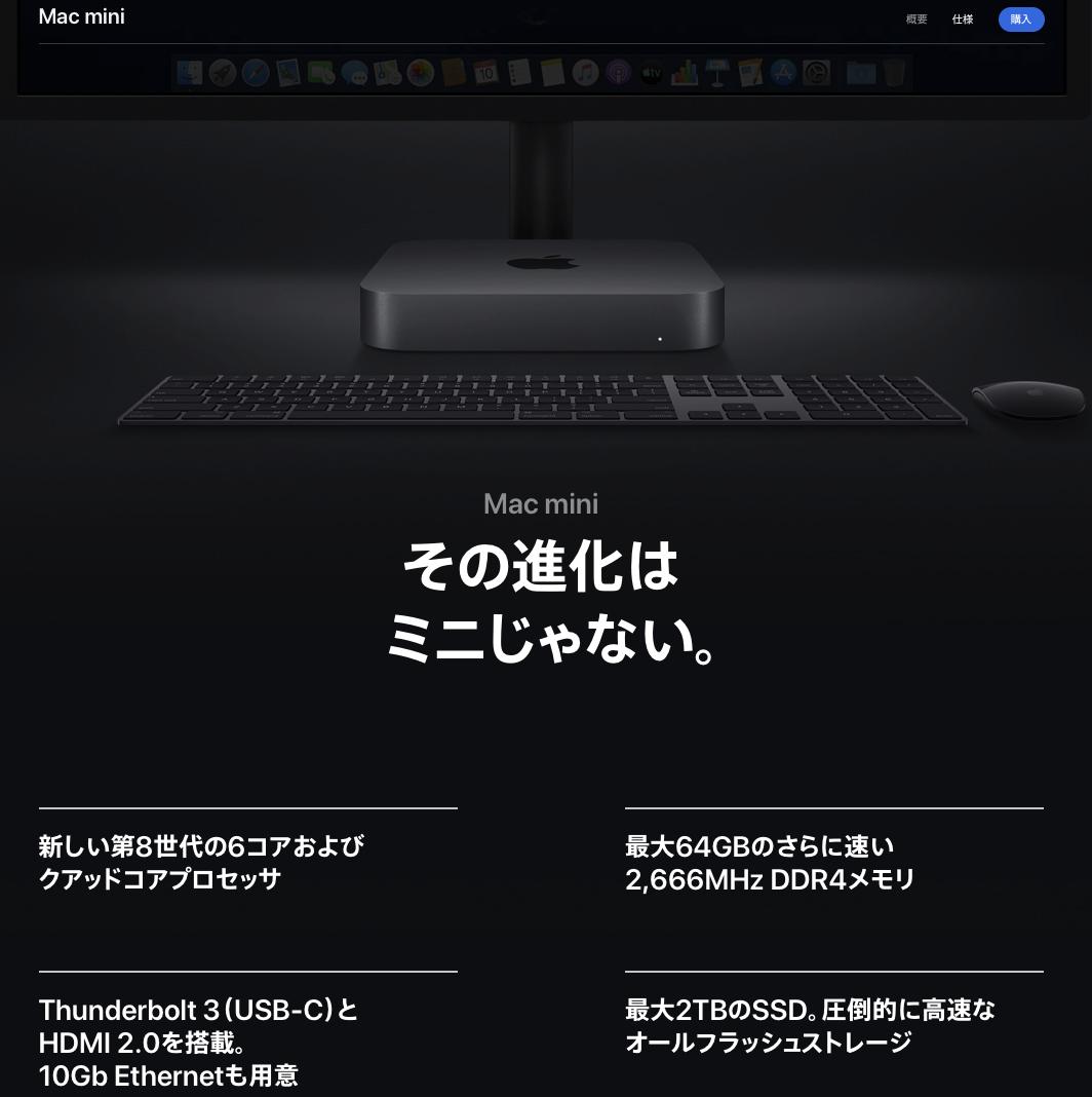 f:id:kazumaxneo:20191016005352p:plain