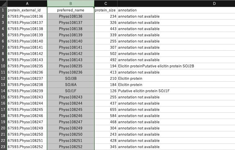 f:id:kazumaxneo:20200202143307p:plain