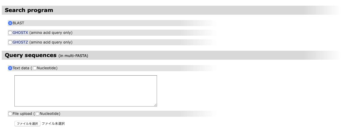 f:id:kazumaxneo:20200206114024p:plain