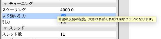 f:id:kazumaxneo:20200410154527p:plain