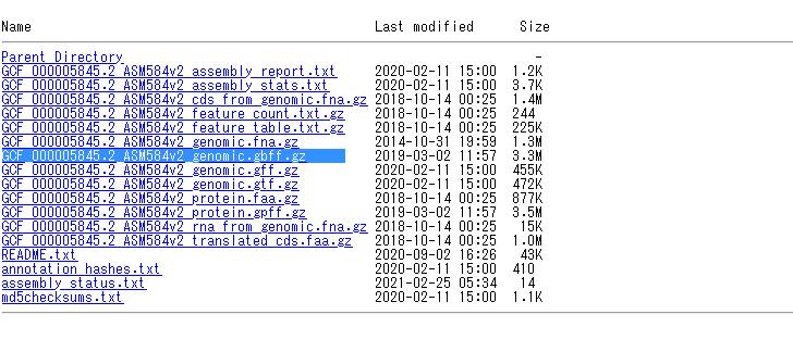 f:id:kazumaxneo:20210227110038p:plain
