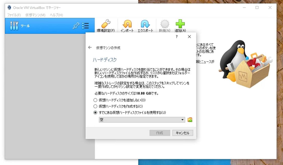 f:id:kazumaxneo:20210803214712p:plain