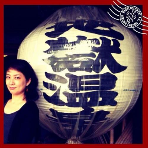 f:id:kazumi-amitie:20160716222259j:plain