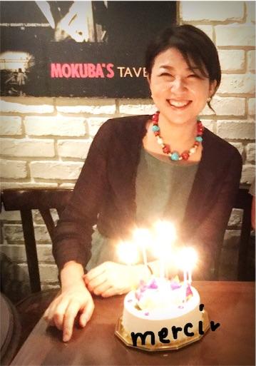 f:id:kazumi-amitie:20160822004656j:image
