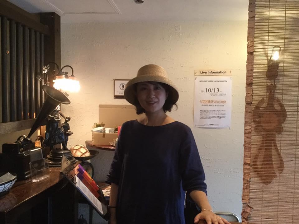 f:id:kazumi-amitie:20161008225457j:plain