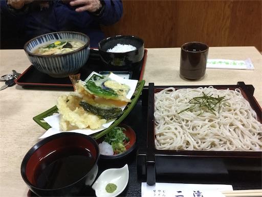 f:id:kazumi-amitie:20161221211500j:image