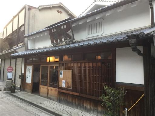 f:id:kazumi-amitie:20170111233203j:plain